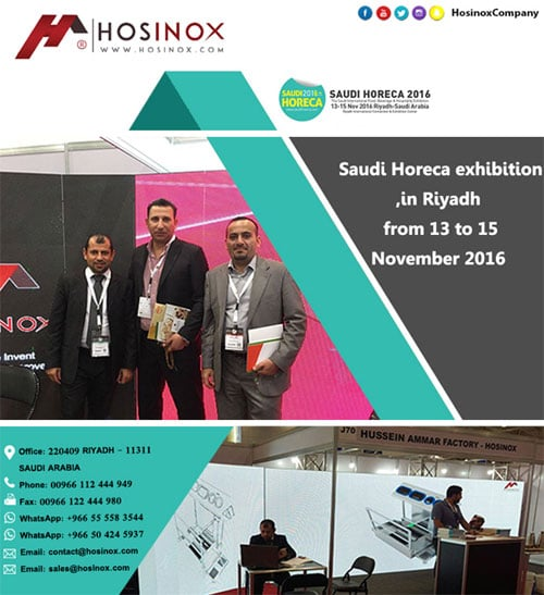 horeca exhibition HOSINOX