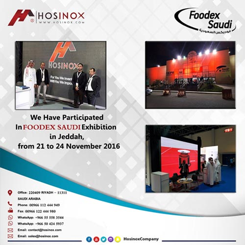 foodex exhibition 2016 HOSINOX